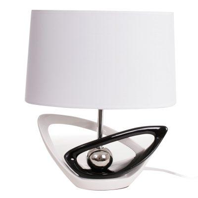 lampe-deco-moderne-Meubles Gibaud-Le Cateau- Nord-Cambrai-Valenciennes-Saint-quentin-decoration-meubles-salons