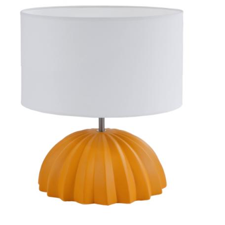 lampe-deco-Jaune-meubles-gibaud-boisetdeco-decoration-interieure