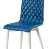 chaise design coque